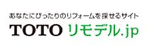 TOTO リモデル.jp